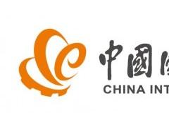 2017上海机床展|19届工业博览会