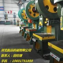 100吨冲床 冲床设备价格 冲床设备供应