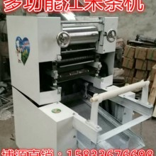 供应全新 多功能江米条机_不锈钢材质
