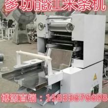 芝麻条成型跟锅巴成型是一台机器,你还不知道吧!