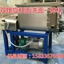 淄博 大型洗面筋机|200斤洗面机|省-快-赚