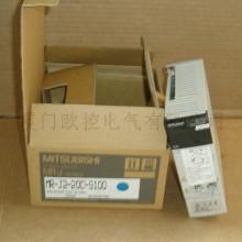 自贸区优势渠道商供应 MR-J2-10C-S100三菱