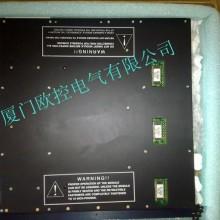 自贸区优势渠道商供应 Triconex 3002卡件