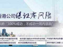 北京市品质好的注册美国公司最正宗的注册美国公司声誉好的注册美