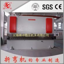 折弯机板厚16mm,长度5800mm
