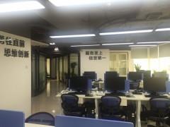 位置好的深圳商铺租赁经验,顶尖的深圳商铺租赁——中链旺铺深圳