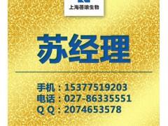 氯霉素原料药-哪里有卖?上海蓓琅厂家直销氯霉素原料药