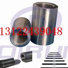 上海鲁佳钢筋连接套筒+直螺纹套筒