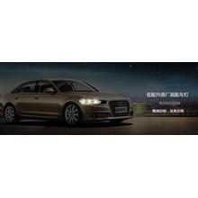 鑫华盛改装车灯改装专注于中国的氙气灯改装哪儿有市场需求,成都