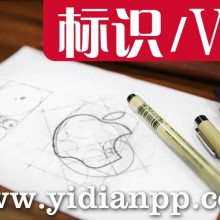 广州意观品牌设计机构,数十年专业领域的广州LOGO设计公司,