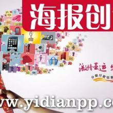 广州意观品牌设计机构专业从事广州商标设计服务价格、一流的广州