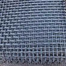 供青海格尔木筛网和西宁矿山筛网厂家