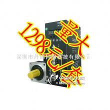 成本价出货!!!交流伺服电机驱动器加400W伺服电机,送3米