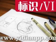 口碑好的广州vi设计口碑duang的一下就认准意观品牌设计机