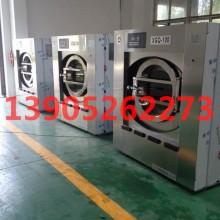 供应成都洗衣房设备报价,洗衣房用烫平机多少钱