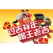 评价高的广州品牌策划公司提供商,买品牌管理公司上天进品牌