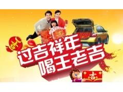 广州品牌策划公司哪个靠谱品牌管理公司,天进品牌广州品牌策划公
