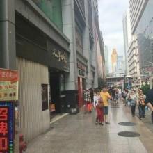 深圳市中链旺铺商务有限公司——您身边的具有品牌的深圳找店转店