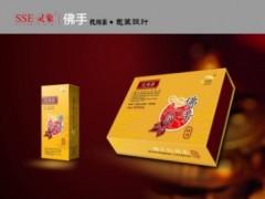 重庆灵象广告产品包装设计高端领跑,超值的酒包装设计倾情奉献