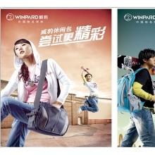 行业一流的品牌顾问生产厂家,江苏省天进品牌是有多年经验最好的
