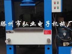 龙门液压机工作台可靠耐用采用优质钢板焊接而成