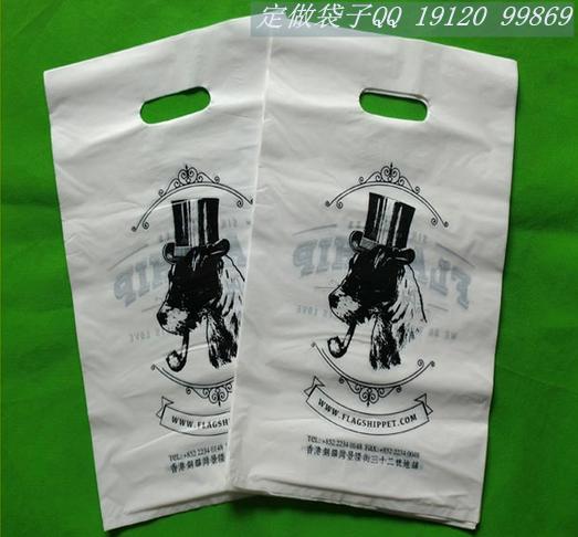 商场打包袋样式与柜组有关商场塑料袋设计定做