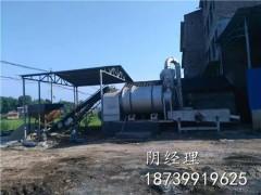 加工制作河沙烘干机 三回程干燥设备 滚筒式烘干机厂家直销