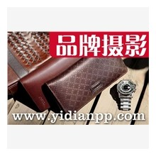 广州意观品牌设计机构专业从事广州LOGO设计费用多少、广州v