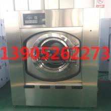 供应江苏海狮和海锋洗衣房设备分别报价13905262273