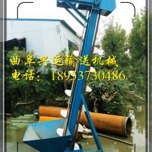 小石子粉煤灰斗式输送机,垂直板链式运输机