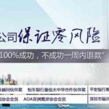 港丰投资专业供应高端有品质的注册香港公司产品及服务,县的消费