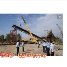 沙子自动装车机石块装车输送机 辽宁