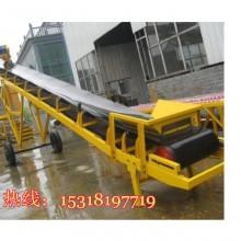 螺旋输送机 自动装车上料输送机 搬运装车上料机