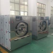 供应工业洗衣机价格,工业洗衣机配件,工业洗衣机厂家报价