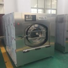 供应江苏海锋洗衣设备价格,工业洗衣机厂家报价