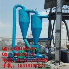 抽粮机加工定制 气力输送机设备 粮食倒仓专用吸粮机x1