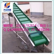 合肥物流专用网带输送机 按图定做滚筒输送机LU
