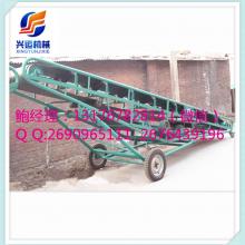 淮北水果蔬菜网带输送机 安装调试滚筒输送机LU