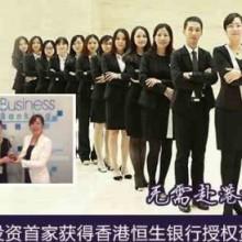 深圳市港丰投资顾问有限公司——您身边的注册美国公司及注册BV