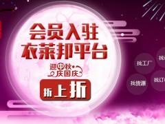 第三方服务平台广州服装批发市场的服务水平,服装批发网哪里有服