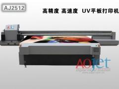 UV平板喷绘选莱芜市傲杰uv喷绘机,质量好