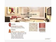 家纺面料怎么选择生产厂家,浙江省易上弘是有多年经验家纺面料厂
