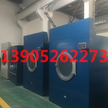 供应服装洗涤机械,服装洗涤机,服装水洗机
