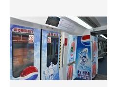深圳城市轨道广告公司深圳城市轨道广告公司深圳城市轨道广告公司