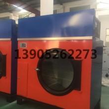 供应海锋洗涤机械,海锋烘干机,海锋水洗机
