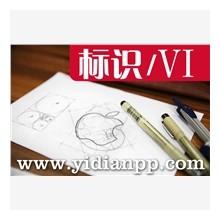 专业的广州画册设计制造商,广州意观品牌设计机构首屈一指