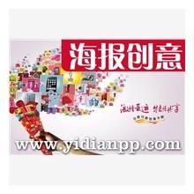 广州意观品牌设计机构专业从事广州vi设计、广州画册设计、广州