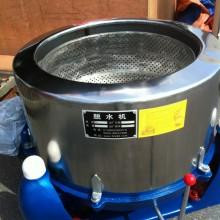 供应海锋水洗机价格,泰州水洗机报价,全国销量第三