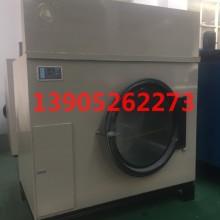 供应电加热全自动洗脱机价格,汽加热洗脱一体机价格
