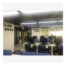 深圳商铺租赁选中链旺铺商业地产中介,专业从事物超所值的深圳商